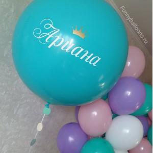 Надпись на воздушный шар