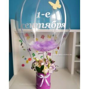 Цветы в шляпной коробке на воздушном шаре
