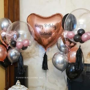 Набор шаров для девушки Happy Birthday